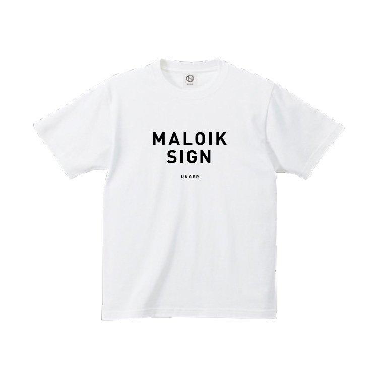 UNGER MALOIK SIGN (MENS WHITE)