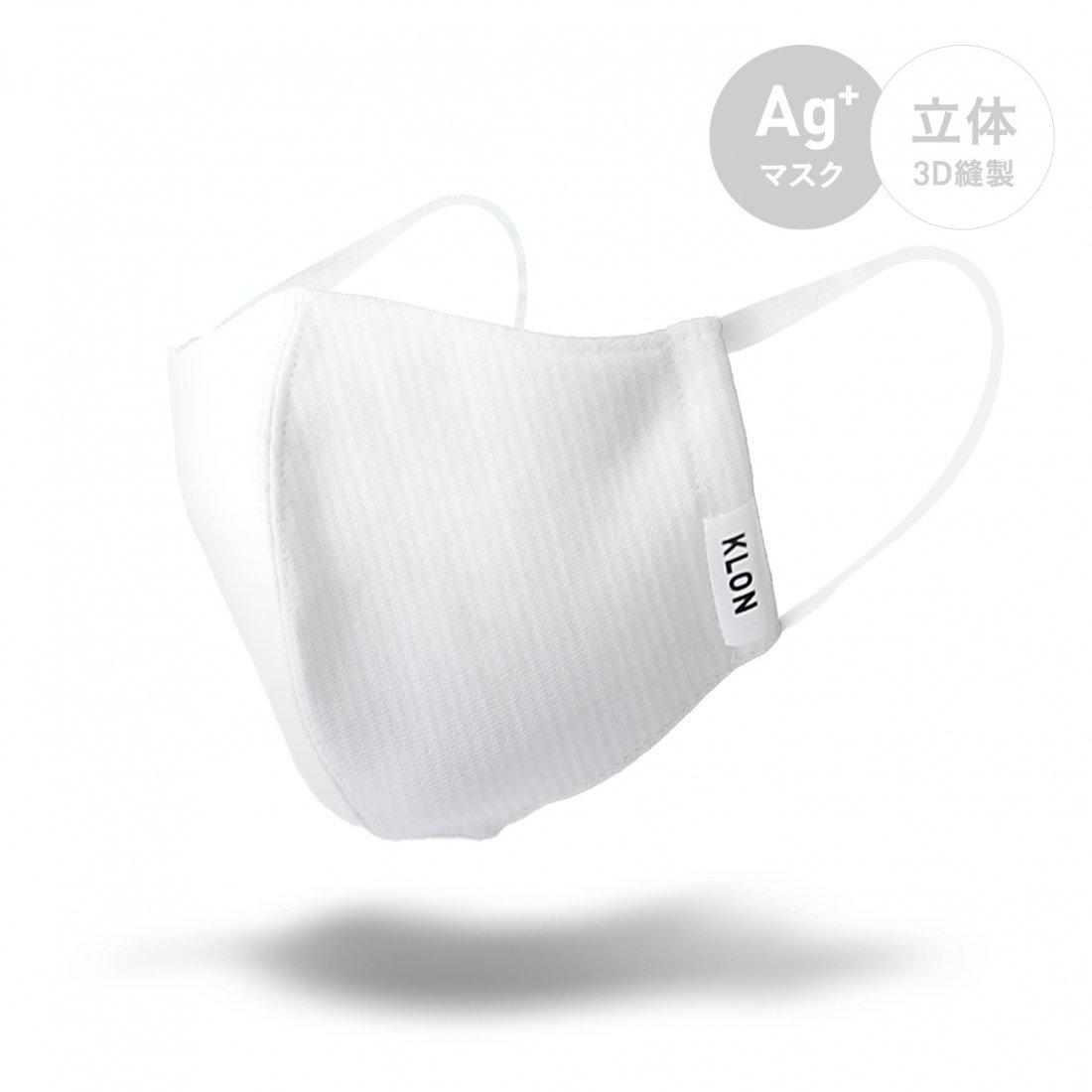 KLON Ag+ 3D MASK WHITE