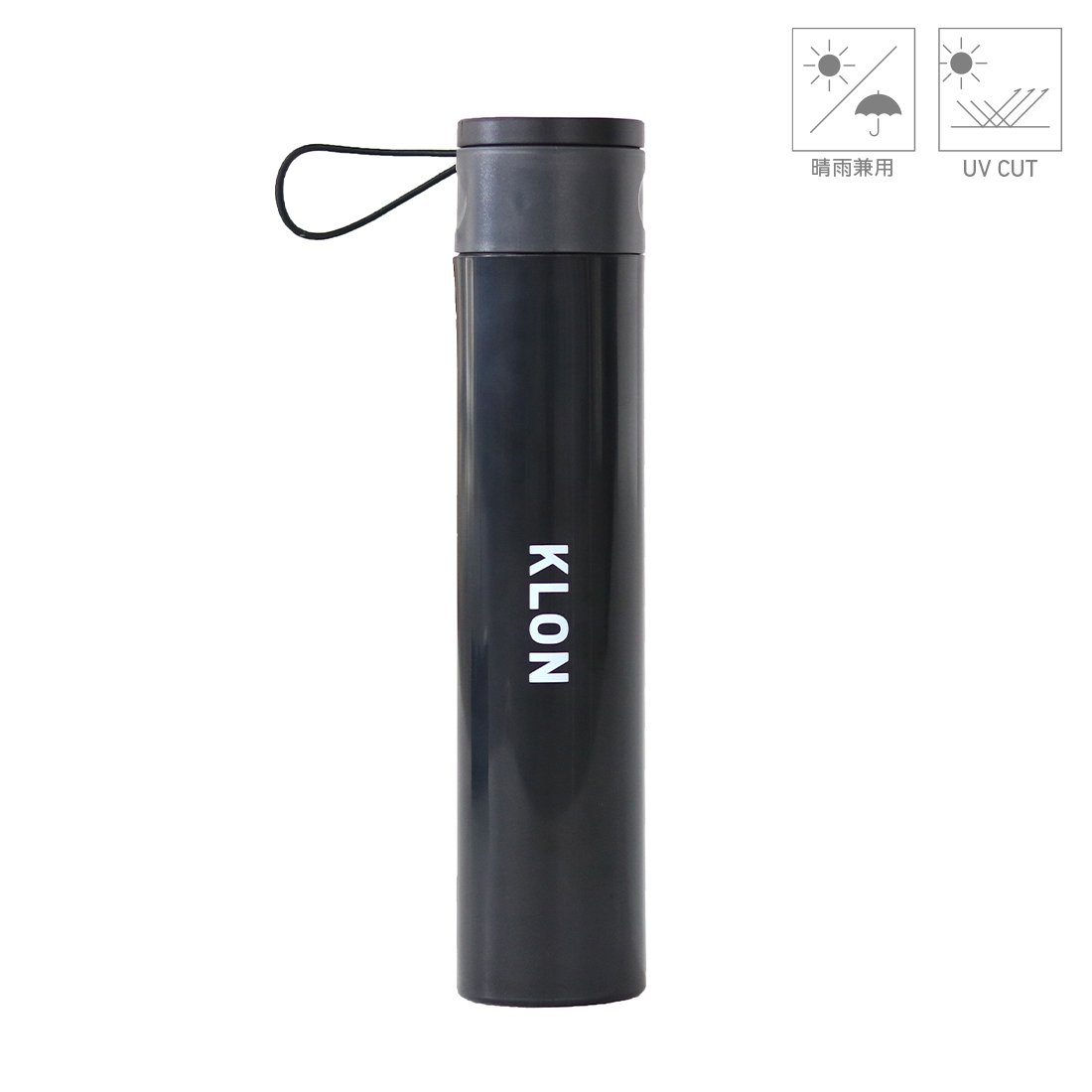 KLON FOLDING UV UMBRELLA