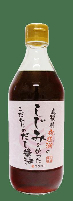島根県宍道湖のしじみを使ったこだわりの  だし醤油