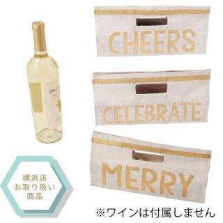 【Mud Pie】ワインバッグ 麻素材 CELEBRATE CHEERS MERRY 3デザイン(4295018)