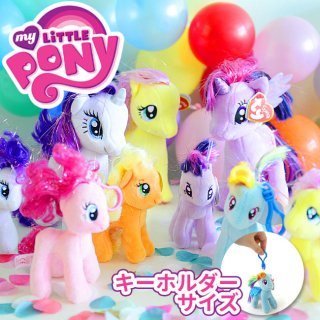 <img class='new_mark_img1' src='//img.shop-pro.jp/img/new/icons1.gif' style='border:none;display:inline;margin:0px;padding:0px;width:auto;' />【My Little Pony】 キーホルダー ぬいぐるみ