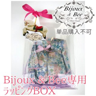 <img class='new_mark_img1' src='//img.shop-pro.jp/img/new/icons1.gif' style='border:none;display:inline;margin:0px;padding:0px;width:auto;' />【Bijoux & Bee ビジュー&ビー】単品購入不可【プレゼントBOX】