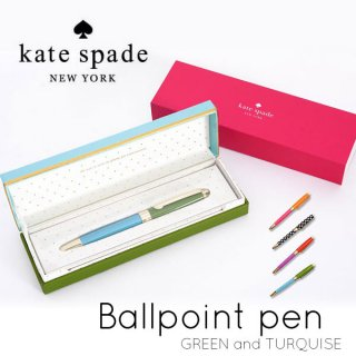 <img class='new_mark_img1' src='//img.shop-pro.jp/img/new/icons1.gif' style='border:none;display:inline;margin:0px;padding:0px;width:auto;' />【Kate Spade】 ボールペン GREEN and TURQUISE