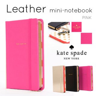 <img class='new_mark_img1' src='//img.shop-pro.jp/img/new/icons1.gif' style='border:none;display:inline;margin:0px;padding:0px;width:auto;' />【Kate Spade】レザー仕様ノートブック PINK