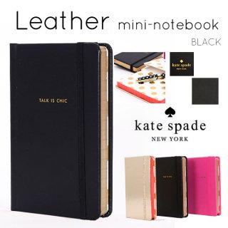<img class='new_mark_img1' src='//img.shop-pro.jp/img/new/icons1.gif' style='border:none;display:inline;margin:0px;padding:0px;width:auto;' />【Kate Spade】レザー仕様ノートブック BLACK
