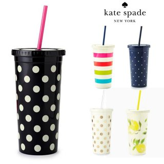 SALE◆【Kate Spade】Straw Tumbler  Black Dot ストロー付きタンブラー(146545)