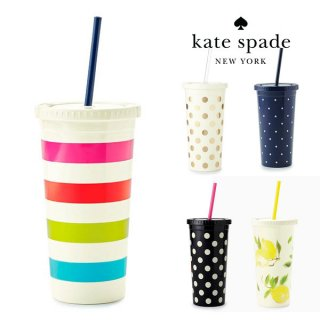 SALE◆【Kate Spade】Tumbler with Straw  Candy Stripeストロー付きタンブラー(165058)