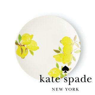 【Kate Spade】Lemon Salad Accent Plate サラダプレート 23cm(176430)