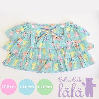 【fafa】ティアードキュロットスカート ショート丈 ミントキャット 4歳/5歳/6歳SALE