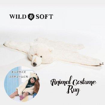 【Wild&Soft】コスチュームにもなる 白くまラグ