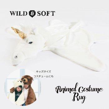 【Wild&Soft】コスチュームにもなる ユニコーン ラグ