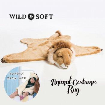 【Wild&Soft】コスチュームにもなる ライオン ラグ