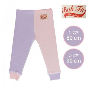 【amabro】BAB FIT / Purple×Pink 【80cm(1〜2years)】or 【90cm(2〜3years)】ツートン レギンス