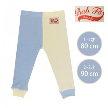 【amabro】BAB FIT /  Blue×Cream 【80cm(1〜2years)】or 【90cm(2〜3years)】ツートン レギンス