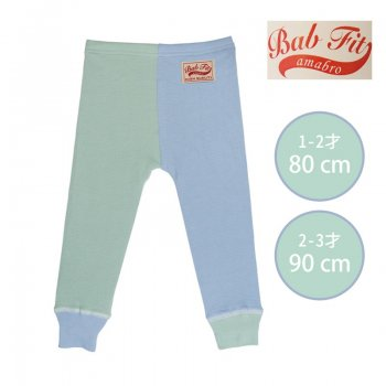 【amabro】BAB FIT / Green×Blue【80cm(1〜2years)】or 【90cm(2〜3years)】ツートン レギンス