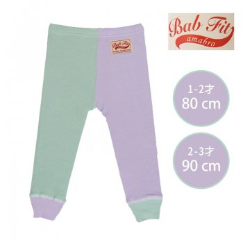 【amabro】BAB FIT / Green×Purple【80cm(1〜2years)】or 【90cm(2〜3years)】ツートン レギンス