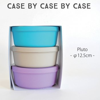 CASE by CASE by CASE / M - Pluto 保存容器3個セット