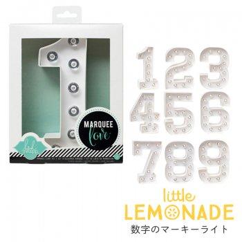 【American Crafts】マーキーライト ナンバーブロックライト 1〜9
