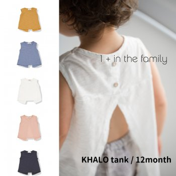 【1+ in the family】KHALO tank/Aライン トップス 12M(80cm) SS SALE