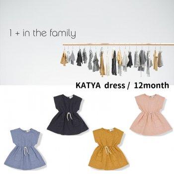 【1+ in the family】KATYA dress/ワンピース 12M(80cm) SS SALE