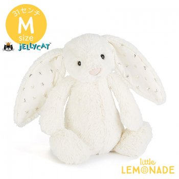 【Jellycat】 Bashful Twinkle Bunny Mサイズ 星柄 真っ白 うさぎ バニー ぬいぐるみ ジェリーキャット 星柄 (BAS3TW)