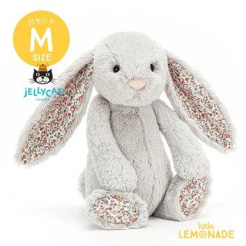 【Jellycat】 Blossom Silver Bunny Mサイズ バニー 花柄xグレー うさぎ ぬいぐるみ ジェリーキャット (BL3BSN)