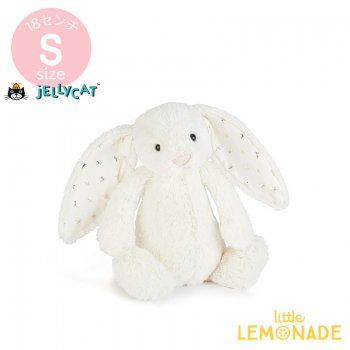 【Jellycat】 Bashful Twinkle Bunny Sサイズ 星柄 真っ白うさぎ バニー ぬいぐるみ ジェリーキャット 星柄 (BASS6TW)