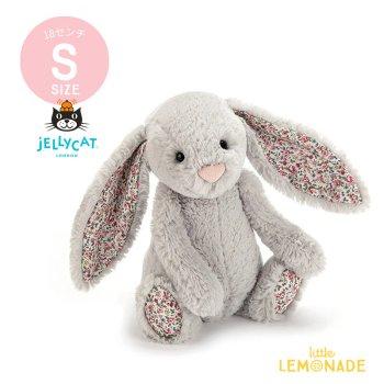 【Jellycat】 Blossom Silver Bunny Sサイズ 花柄xグレー バニー うさぎ ぬいぐるみ ジェリーキャット (BLB6SB)