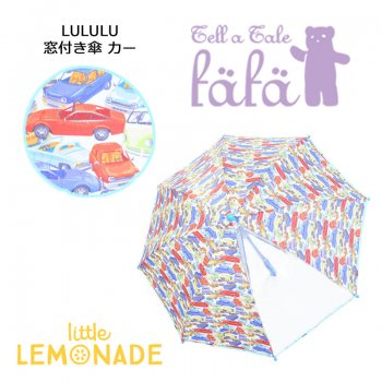 【fafa】LULULU | 窓付き傘 - カー 45cm【車柄  90cm~105cm】(6861-0003-g1)