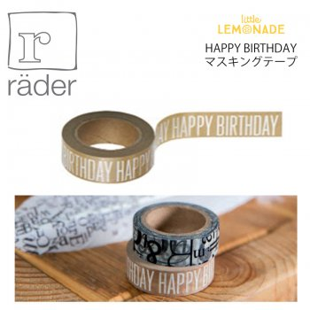 <img class='new_mark_img1' src='//img.shop-pro.jp/img/new/icons1.gif' style='border:none;display:inline;margin:0px;padding:0px;width:auto;' />【Rader】 Happy Birthday 和紙マスキングテープ(0134-344)