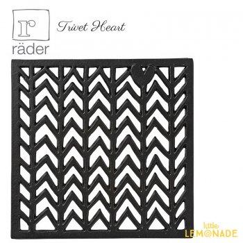 【Rader】ジグザグ柄 ブラック 鍋敷き(0124-639)