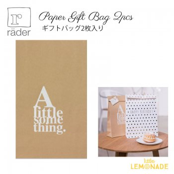 【Rader】A Little Something ギフトバッグ 紙製 2枚入り ペーパーバッグ(0134-146)
