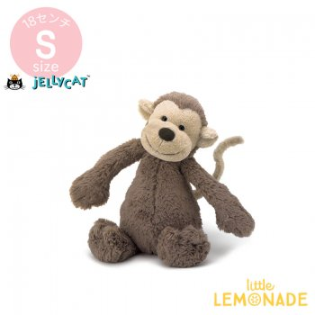 【Jellycat】 Bashful Monkey Sサイズ モンキー ぬいぐるみ ジェリーキャット (BASS6MK)