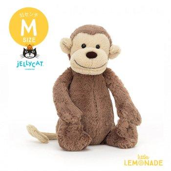 【Jellycat】 Bashful Monkey Mサイズ モンキー ぬいぐるみ ジェリーキャット (BAS3MK)