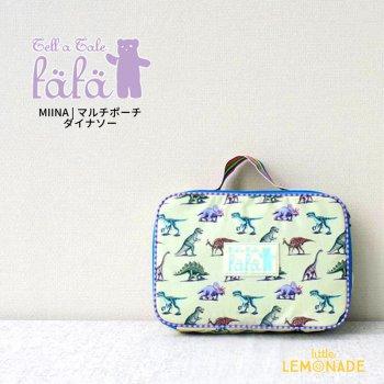 【fafa フェフェ】MIINAMIINA   マルチポーチ - ダイナソー(6285-0001)
