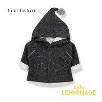 【1+ in the family ワンモアインザファミリー】 【1歳/2歳/3歳】 WBLAS  hood jacket/anthracite フード付柔らかなジャケット AW