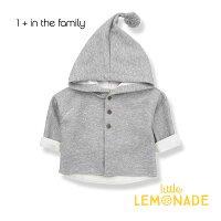 【1+ in the family ワンモアインザファミリー】 【1歳/2歳/3歳】  BLAS  hood jacket/ light grey フード付柔らかなジャケット AW