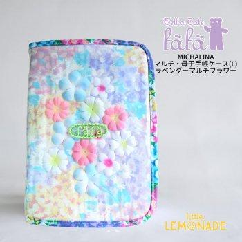 【fafa フェフェ】MICHALINA | マルチ・母子手帳ケース(L) - ラベンダーマルチフラワー (5287-0002)