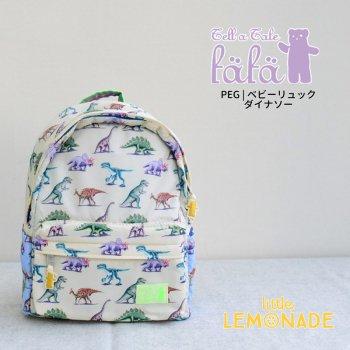 【fafa】DUFF | ベビーリュック(BABY) - ダイナソー(6177-0009-g1)