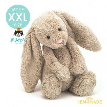 【Jellycat】 Really Big サイズ (XXL) Bashful Beige Bunny 67センチ バニー ぬいぐるみ うさぎ(BARB1BB)