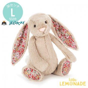 【Jellycat】 Lサイズ Blossom Beige Bunny Large バニー ぬいぐるみ 36cm 花柄ベージュうさぎ (BL2BB)