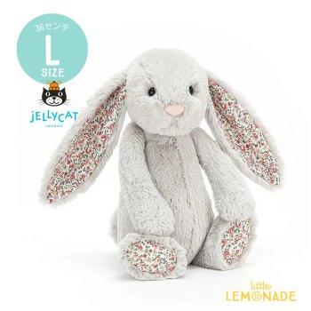 【Jellycat】 Lサイズ 36cm Blossom Silver Bunny  バニー ぬいぐるみ  36cm 花柄 グレー シルバーうさぎ (BL2SB)