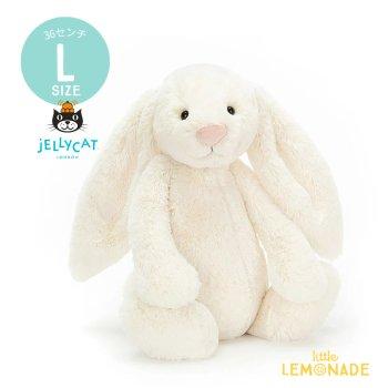 【Jellycat】 Lサイズ 36cm Bashful Cream Bunny Large バニー ぬいぐるみ 36cm 真っ白 クリーム うさぎ (BAL2BC)