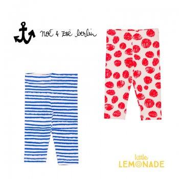 【Noe & Zoe】ベビー レギンス 【12-18m/18-24m】 blue stripes/Red dot オーガニックコットン (S19012) SS SALE