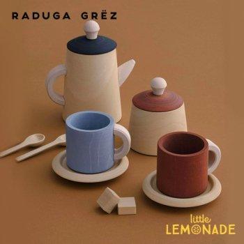 【Raduga Grez】 ティーセット テラコッタ&ブルー ロシア製 木製 おもちゃ おままごと  【Tea set terra and blue】 RG02007