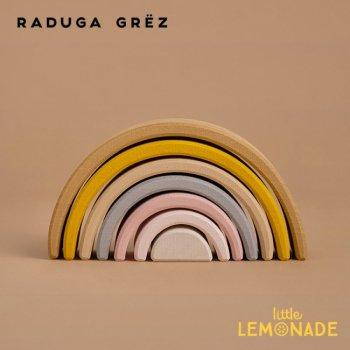【Raduga Grez】 パステル スモールアーチスタッカー ロシア製 積み木 木製 おもちゃ 虹【Sand Small arch】 RG03009