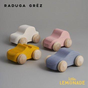 【Raduga Grez】 木のミニカー 車のおもちゃ 全5色 ナチュラル ロシア製 積み木 木製 おもちゃ 自動車