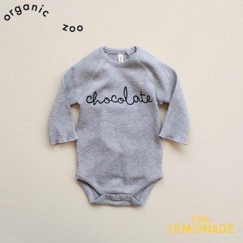 【organic zoo】 CHOCOLATE グレー ロンパース ボディースーツ 長袖 3か月/6か月/12か月 Grey CHOCOLATE Bodysuit オーガニックズー GBCH