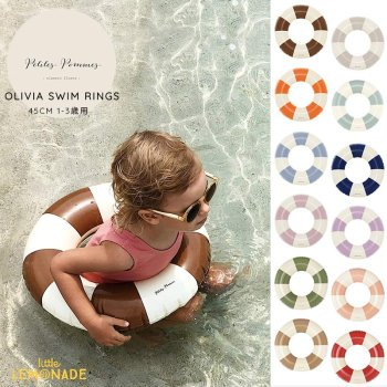 【Petites Pommes】 浮き輪 【45cm 0-3歳】 ヴィンテージストライプ デンマーク  OLIVIA BABY FLOATS